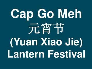 Cap Go Meh ??? (Yuan Xiao Jie) Lantern Festival