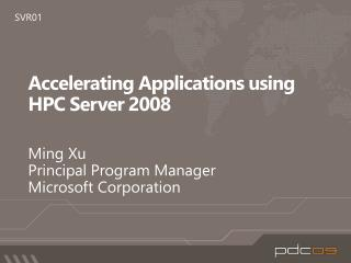 Accelerating Applications using HPC Server 2008