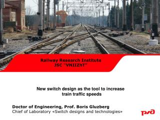 New switch design as the tool to increase train traffic speeds