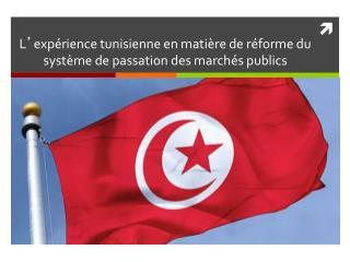 L ' expérience tunisienne en matière de réforme du système de passation des marchés publics