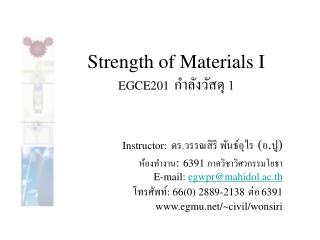 Strength of Materials I  EGCE201  1