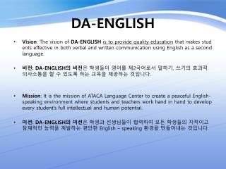DA-ENGLISH