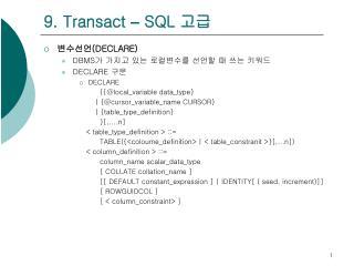 9. Transact  �  SQL  ??