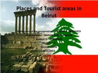 Places and Tourist areas in Beirut