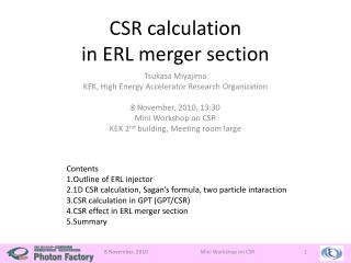 CSR calculation  in ERL merger section