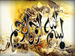 Ahmed Hassan Ghulam Murtaza Umar Farooq M Mannan Razzaq