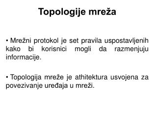 Topologije mreža