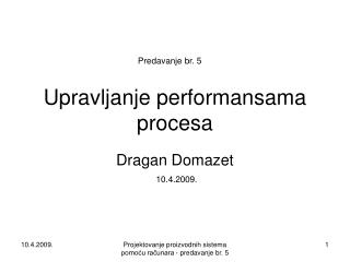 Upravljanje performansama procesa