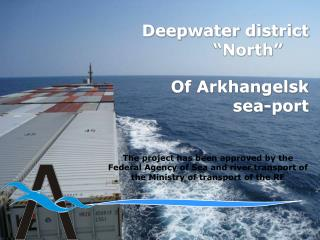 "Deepwater district ""North"""