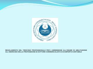 Riferimenti normativi  Decreto legislativo 139 del 2005 Decreto ministeriale 143 del 2009