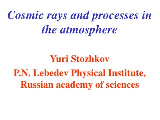 Cosmic rays and processes in the atmosphere