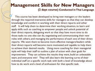 Management Skills for New  Managers (2 days course)  Conducted in Thai Language