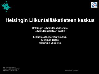 Helsingin Liikuntalääketieteen keskus