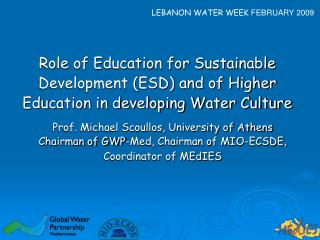 LEBANON WATER WEEK  FEBRUARY 2009