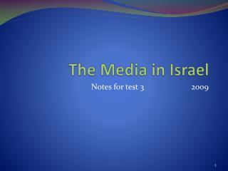 The Media in Israel