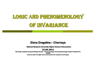 LOGIC  А ND PHENOMENOLOGY  OF INVARIANCE