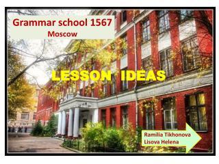 Grammar school 1567 Moscow