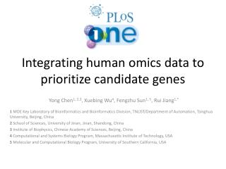 Integrating human omics data to prioritize candidate genes