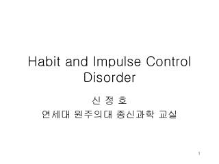 Habit and Impulse Control Disorder