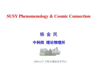 SUSY Phenomenology & Cosmic Connection