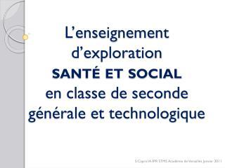 L�enseignement d�exploration  sant� et social en classe de seconde g�n�rale et technologique