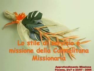 Lo stile di servizio e missione della Carmelitana Missionaria
