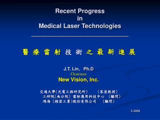 Recent Progress  in Medical Laser Technologies ____________________________