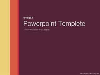 o mega3 Powerpoint Templete