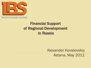 Financial Support  of Regional Development  in Russia