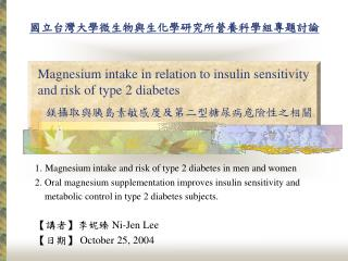 Magnesium intake in relation to insulin sensitivity and risk of type 2 diabetes