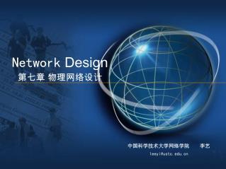 Network  Design 第七章 物理网络设计