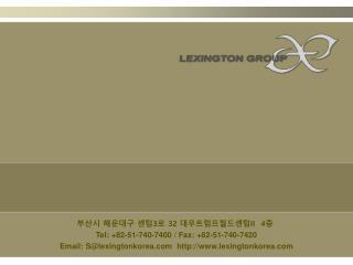 부산시 해운대구 센텀 3 로  32  대우트럼프월드센텀 II  4 층  Tel: +82-51-740-7400 / Fax: +82-51-740-7420