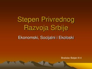 Stepen Privrednog Razvoja Srbije