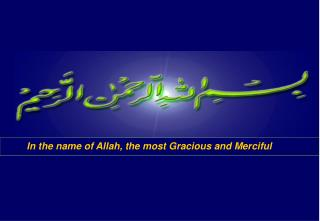 In the name of Allah, the most Gracious and Merciful
