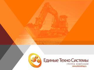 etsholding.ru