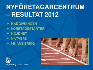NYFÖRETAGARCENTRUM – RESULTAT 2012
