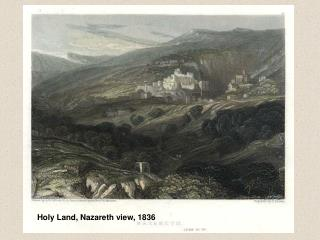 Holy Land, Nazareth view, 1836