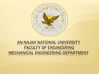 An-najah national university  faculty of engineering mechanical engineering department