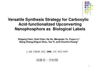 Zhigang Chen, Huili Chen, He Hu, Mengxiao Yu, Fuyou Li,*