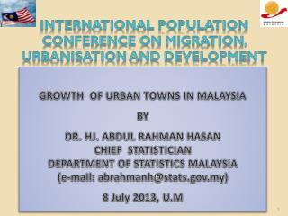 International Population Conference On Migration,  Urbanisation  and Development