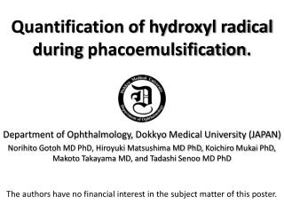 Quantification of hydroxyl radical during  phacoemulsification .