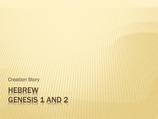 Hebrew Genesis 1 and 2