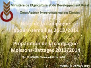 Ministère de l'Agriculture et du Développement Rural