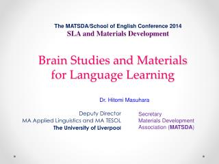 Brain Studies and Materials for Language Learning