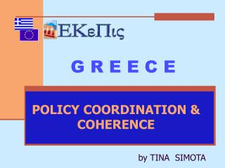 POLICY COORDINATION  COHERENCE