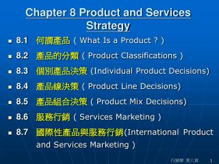 Chapter 8 Product and Services Strategy