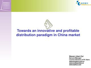 Towards an innovative and profitable  distribution paradigm in China market