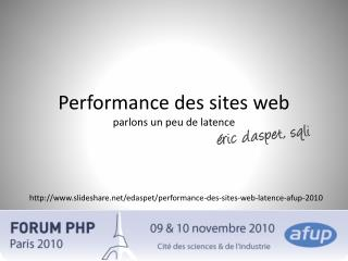 Performance des sites web parlons un peu de latence
