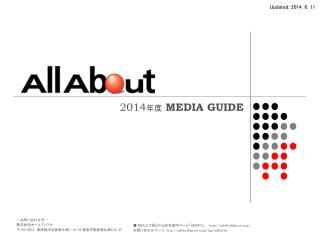 20 14 年 度 MEDIA GUIDE