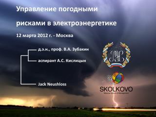 Jack  Neushloss